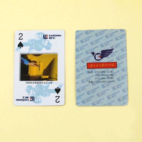柳州重工广告扑克