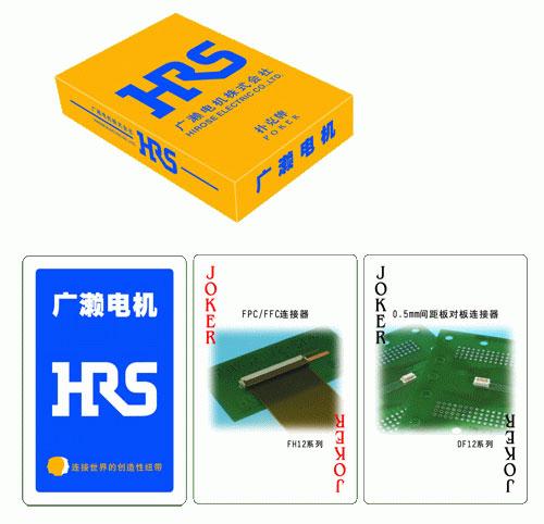 广濑电机广告扑克