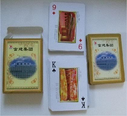 富建集团广告扑克