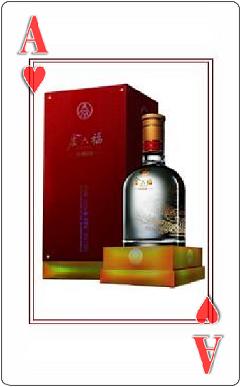 金六福酒广告扑克牌