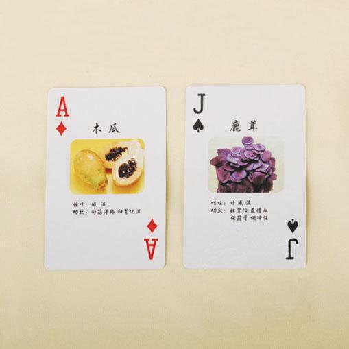 中药广告扑克