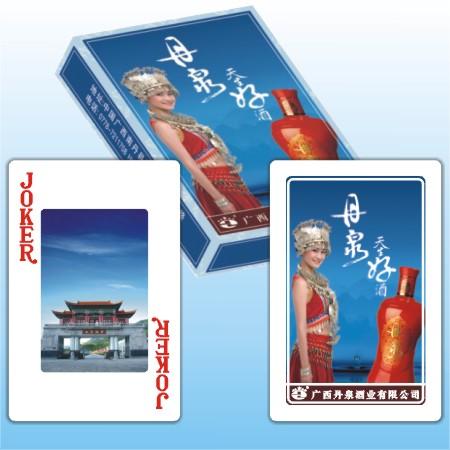 丹泉酒业广告扑克