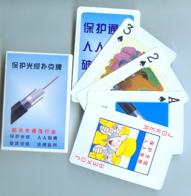 韶关通信广告扑克