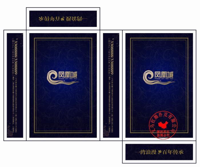 扑克传媒首页 房地产业类广告扑克牌