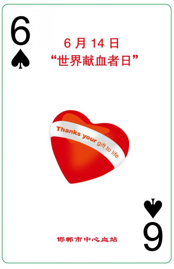 单张扑克牌图片大全